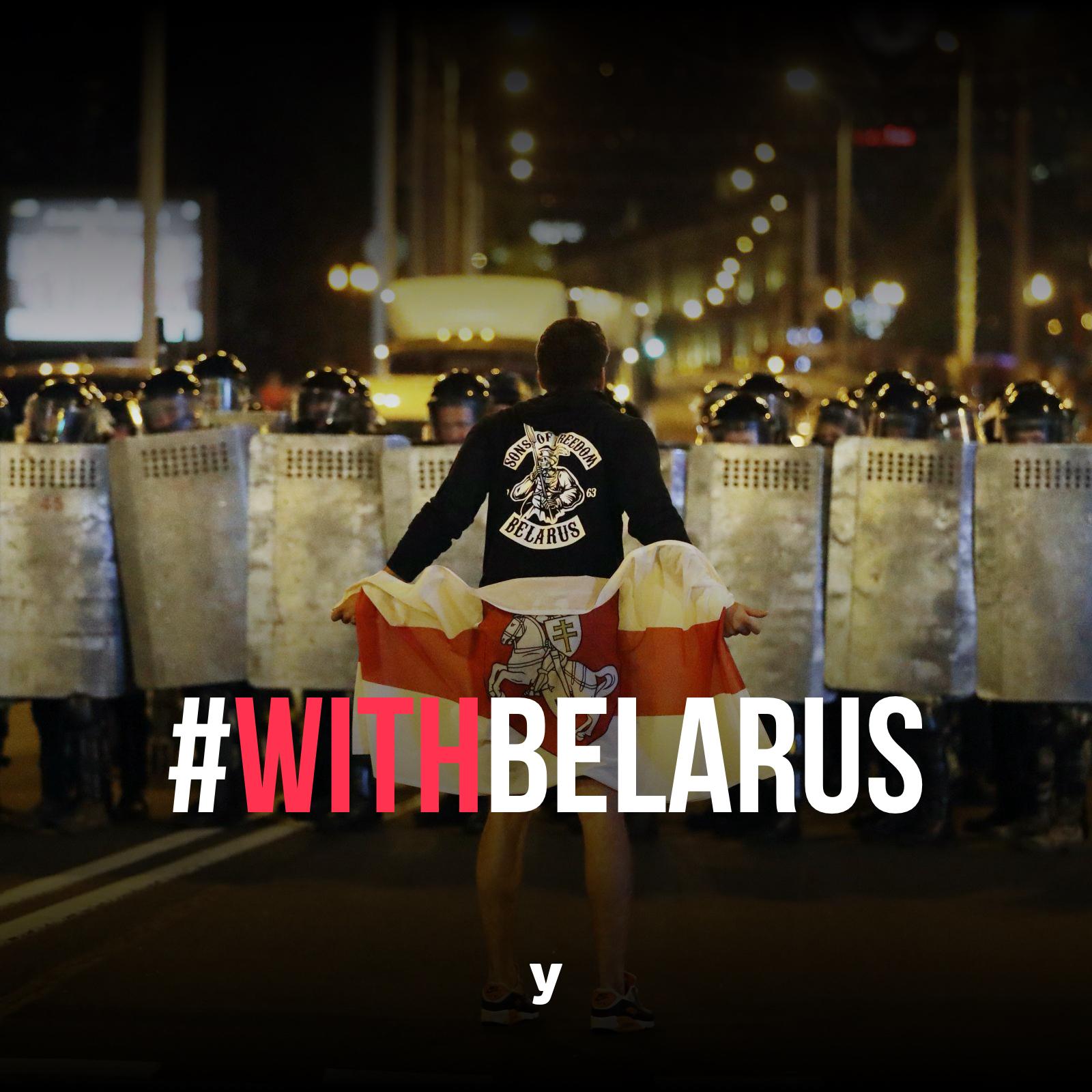 belarus protests copy 2